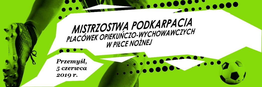 pilka1